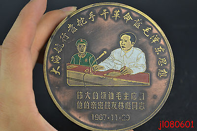 3.8 inch  China 20th Old Copper Relievo Mao Zedong Colored Drawing Ink Box