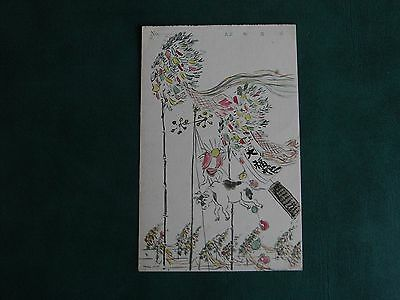 Japanese Art Nouveau Postcard - Cow And Figure In Sky - Ceremony.