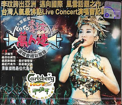 COCO LEE 李玟 Millions Fans Live Concert 萬人迷 1998 MALAYSIA DELUXE 2 CD SUPER RARE