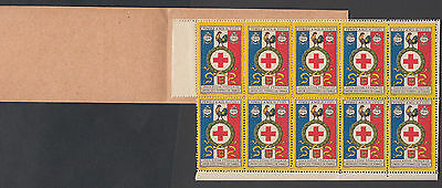 Croix Rouge Francaise - Red Cross - Booklet - Wwi -  Cinderella
