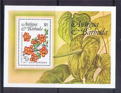 Antigua 1984 Postal Union MS SG 839 MNH