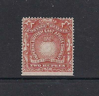 British East Africa 1890 2R Forgery MM