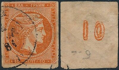 Greece 1875, 10 L Val. Used Large Hermes Head With Double Control Numbers #a1753