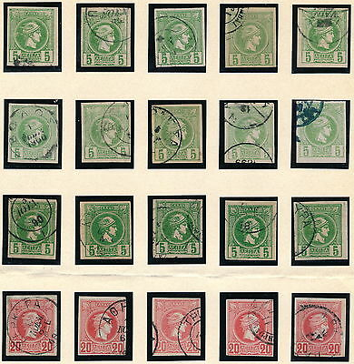 Greece , Small Hermes Heads , Lot Of 25 Used Stamps, Postmarks & Shades.. #a1760