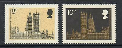 GB 1973 Parliamentary Conference MNH mint set stamps