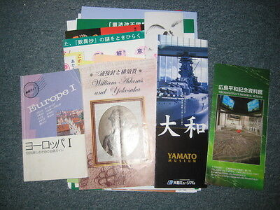 Japanisch,Prospekte,Hiroshima Peace Memorial Museum,Yamato Museum,William Adams