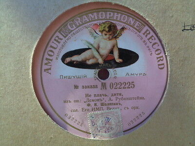 "FEODOR CHALIAPIN - Do Not Weep, Child 12"" 78 rpm disc (EARLY RUSSIAN - V RARE!)"