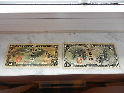 Vintage WWII Japanese 5 Yen Birds & 10 Yen Dragons Paper Money Bank Note Lot 2