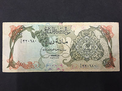 Qatar 100 Riyals P5 1973 First Issue 1/A Prefix extremely rare note