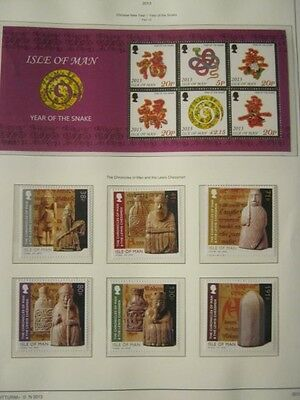IOM UNMOUNTED MINT 2013 YEAR OF SNAKE LEWIS CHESSMEN FACE £7 plus