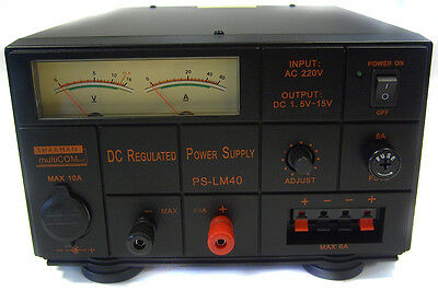 Voltage Linear Power Supply (LM40)