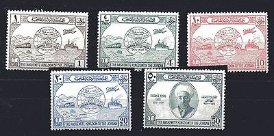 Jordan,, beautiful 1949 UPU set,, l/m/mint
