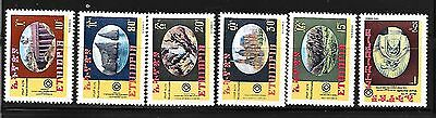 ETHIOPIA Sc 1000-5 NH ISSUE OF 1981 - HISTORICAL PLACES
