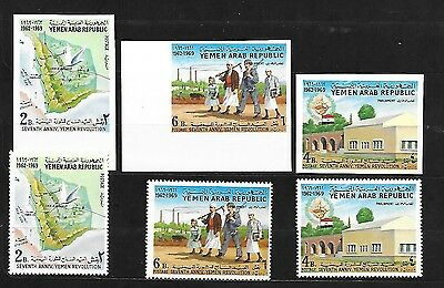 YEMEN Sc 264H-J NH ISSUE OF 1969 - ANNIV OF REVOLUTION - PERF & IMPERF