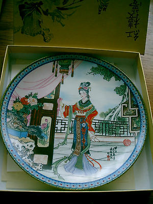 BRADFORD EXCHANGE PLATE BEAUTIES OF THE RED MANSION HSI-FENG No 3 BOXED +CERT