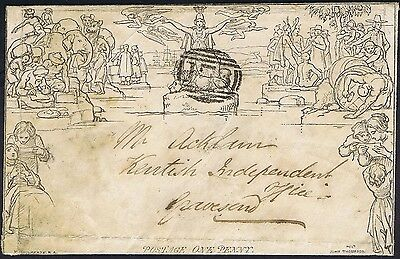 1848 1d Mulready  Envelope LATE USE Chatham to Gravesend Cat. £1100.00