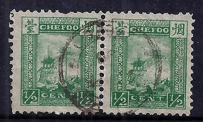 China - Chefoo 1894 ½c in a very fine used pair.