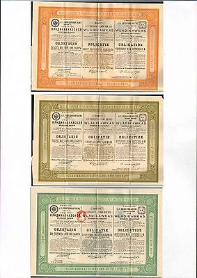 RUSSIAN Railroad - 3 x Wladikawkas 1913 - uncancelled with coupons
