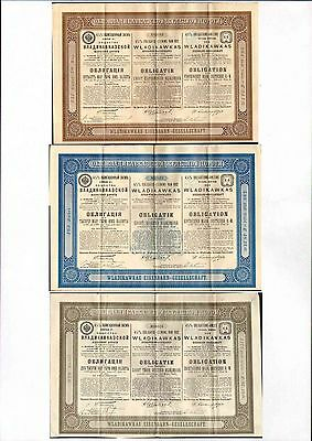 RUSSIAN Railroad - 3 x Wladikawkas 1912 - uncancelled with coupons