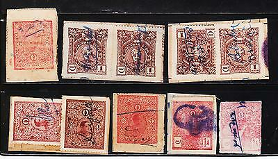Indian Princely State Jhalawar 10 Revenue Rare Fiscal Stamps Lot #101