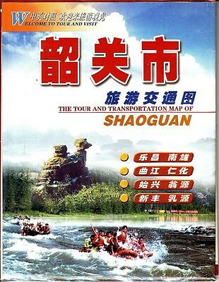 The Tour and Transportation Map of Shaoguan China Vintage Map