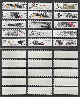 Cina China Chine Incomplete set Drawing all different MNH.