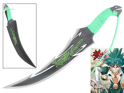 Dream Knight Anime Fantasy Knife