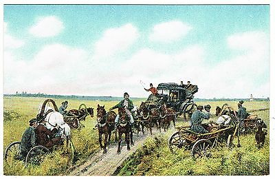 Early Ethnic Postcard - Horse & Carriages on the Road - Russia