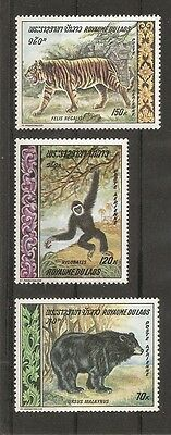 Laos SC # C59-C61 Wild Animals . MNH