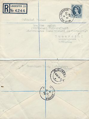 GB to Roumania WOOD HILL LEICESTER Queen Elizabeth 1/6 Wilding Registered 1959