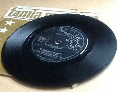 """Diana Ross And The Supremes - In And Out Of Love - Vinyl 7"""" Single Tmg 632"""