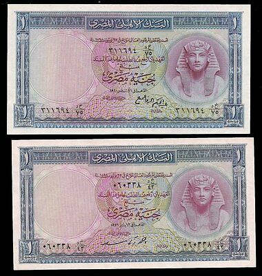 EGYPT - 2 x ONE POUND 1956 & 1960 - DIFF. SIGN. - UNC