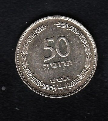 ISRAEL COIN, 50 PRUTAH, WITH pearl UNC