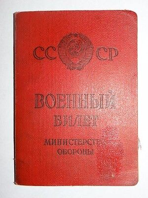 USSR Soviet army ID document soldier's book Transportation Corps soldier 1964