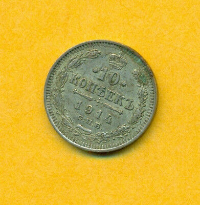 Old Silver Coin Of Russia 10 Kopeks 1914 Russland 3797
