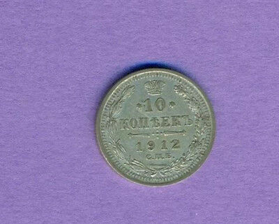 Old Silver Coin Of Russia Russland 10 Kop 1912 Nicholas  3262