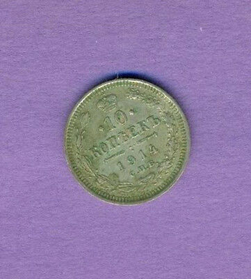 Old Silver Coin Of Russia Russland 10 Kop 1914 Nicholas  3248
