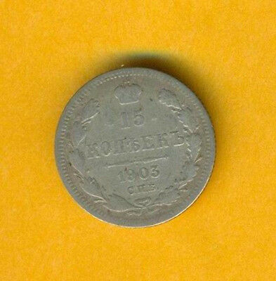 Old Silver Coin Of Russia Russland 15 Kop 1903 Aa