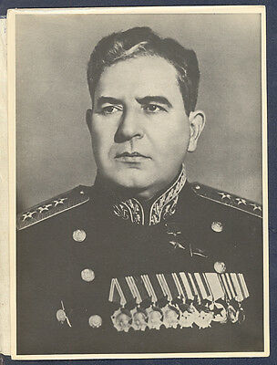 Russia Russland Marshal With Medals Vintage Photo 1636