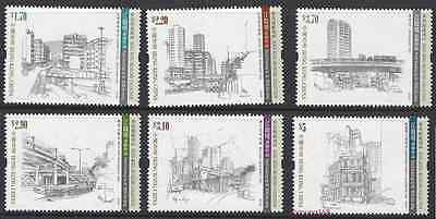 Hong Kong 2016  Stamp 江啟明  Museums Collection- Drawings by Mr. KONG Kai-ming