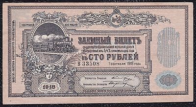 100 Rubles From Russia 1918 Xf+