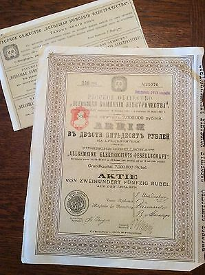 Russian 4 1/2% 1905 With Coupons  INVALID SHARE CERTIFICATE