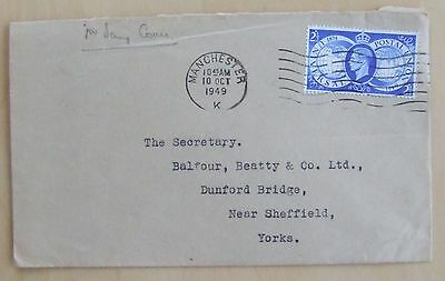 1949 GB First Day Cover UPU stamp