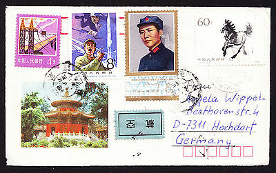 Chinese China 1978 stamps on a cover to Germany Brief Lettre Chine Cina Envelope