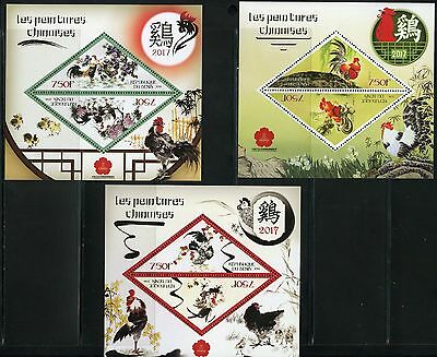 Benin 2016 Chinese Paintings Lunar New Year Of The Rooster  Set Of 3 S/s Mint Nh