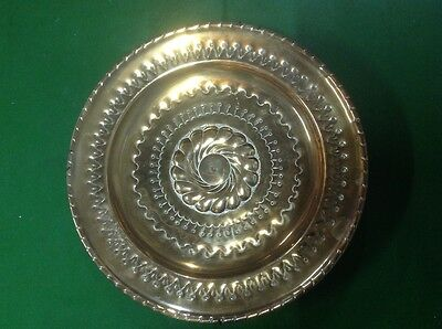 """RETRO Vintage Copper Wall Plate with Hanger 14"""" Diameter with Embossed Design"""