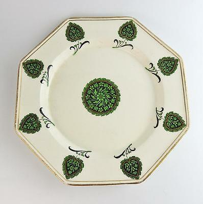 MINTONS DISH Aesthetic Movement INDIAN PATTERN c1890