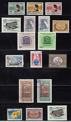 El Salvador 1965-1968 Mint and used airmail  collection