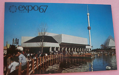Garden of Stars Pavilion Expo 67 Montreal Canada - Unused Postcard #2