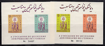 Afghanistan 1961 UNESCO Miniature Sheets Mint Never Hinged Sets
